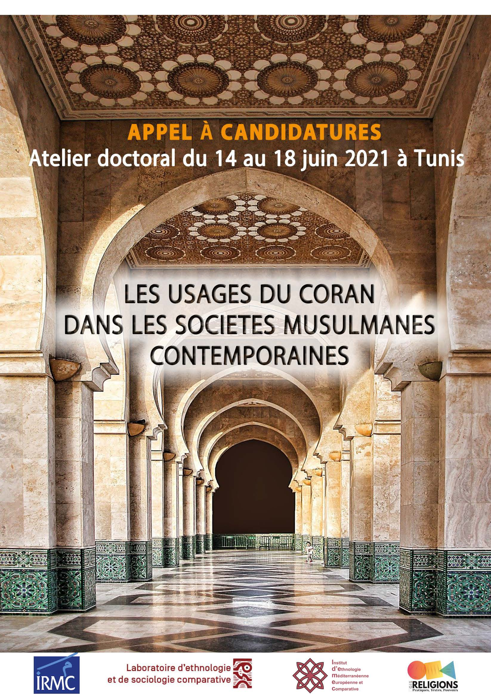 illustration Appel à candidature ED juin 2021 IRMC VF Page 1