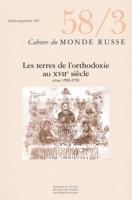 """La version roumaine du Synodikon de l'orthodoxie (Buzau, 1700) et les combats pour la """"juste foi"""" à la fin du XVIIe siècle"""