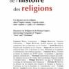 Regards juifs alexandrins sur les religions