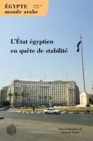 Les enjeux de pouvoir de l'autorité religieuse dans l'Egypte post-transition démocratique